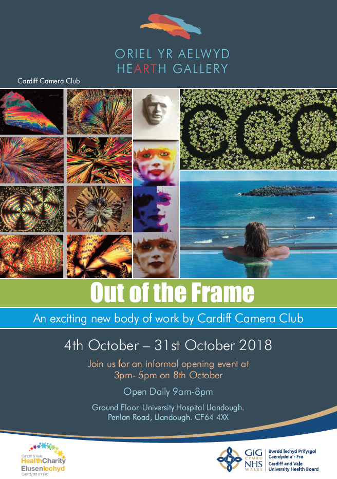 Camera Club exhibition oct 2018.PNG
